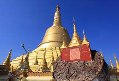 Chùa shwemawdaw-paya-bago - Tour tết Myanmar