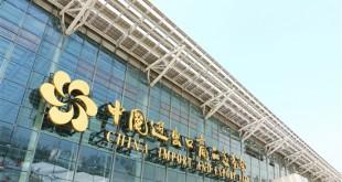 Hội chợ Quảng Châu 2017