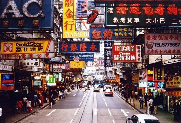 shopping-o-hong-kong