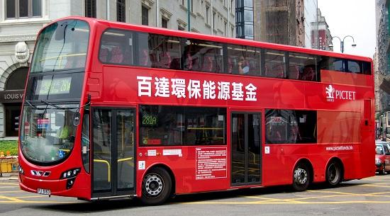 xe-bus-hongkong